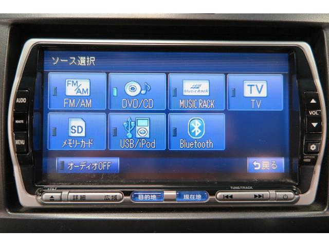 G ジャストセレクション HDDナビ ETC バックカメラ(9枚目)