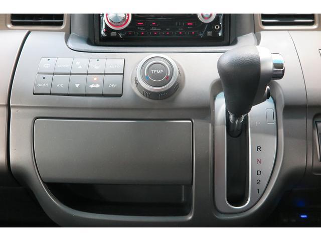 「ホンダ」「ステップワゴン」「ミニバン・ワンボックス」「群馬県」の中古車10