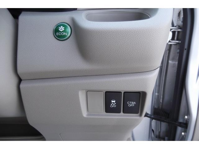 「ホンダ」「N-WGN」「コンパクトカー」「埼玉県」の中古車5