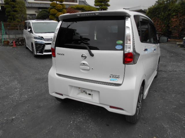 「日産」「デイズ」「軽自動車」「埼玉県」の中古車3