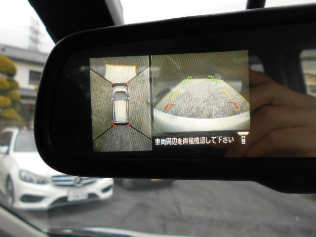 「日産」「デイズ」「軽自動車」「埼玉県」の中古車4