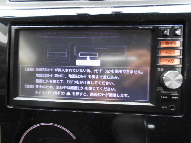 「日産」「デイズ」「軽自動車」「埼玉県」の中古車10