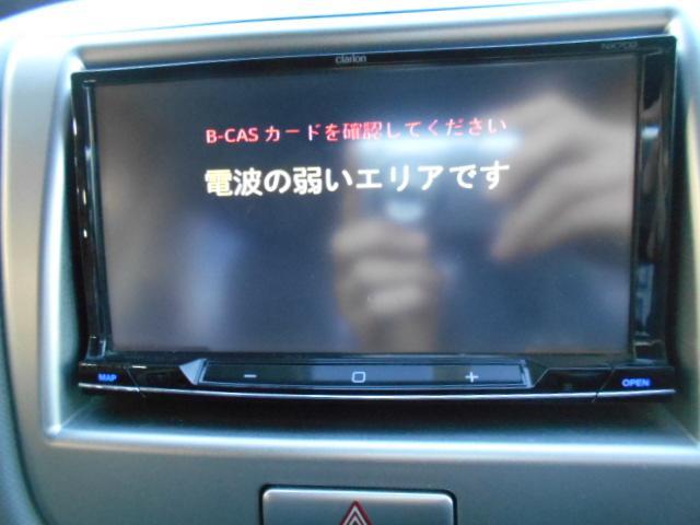 「スズキ」「ワゴンR」「軽自動車」「埼玉県」の中古車4
