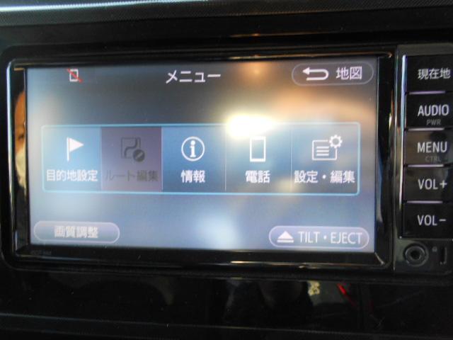 「トヨタ」「ルーミー」「コンパクトカー」「埼玉県」の中古車13