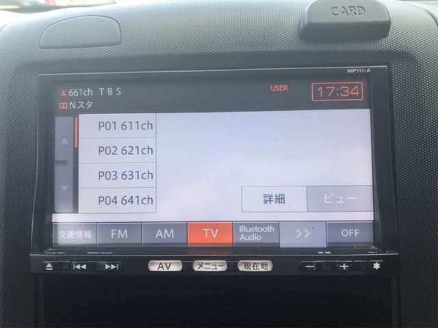 「日産」「AD-MAXバン」「ステーションワゴン」「栃木県」の中古車23