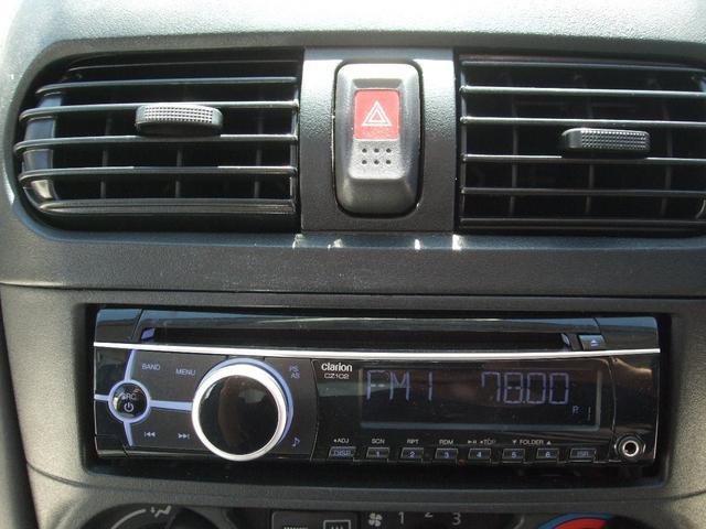 「日産」「ADバン」「ステーションワゴン」「茨城県」の中古車21