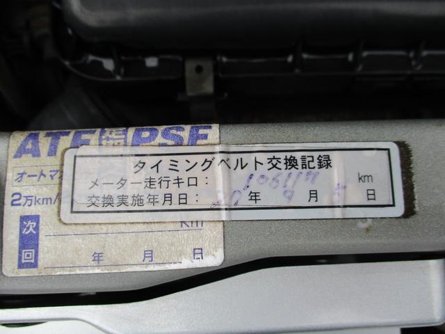X タイベル交換済み アルミ オーディオ(26枚目)