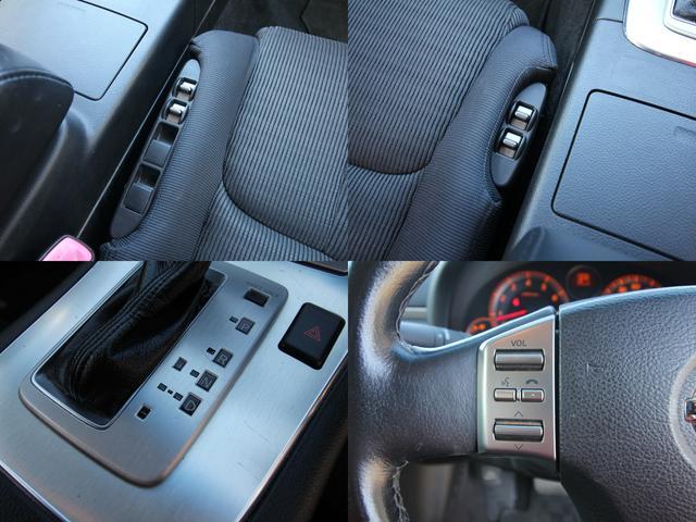 日産 スカイライン 250GT 純正ナビ 電動シート インテリキー