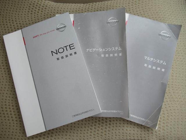 15X HDDナビ バックカメラ スマートキー(19枚目)