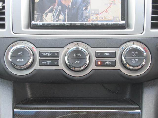「マツダ」「MPV」「ミニバン・ワンボックス」「茨城県」の中古車16