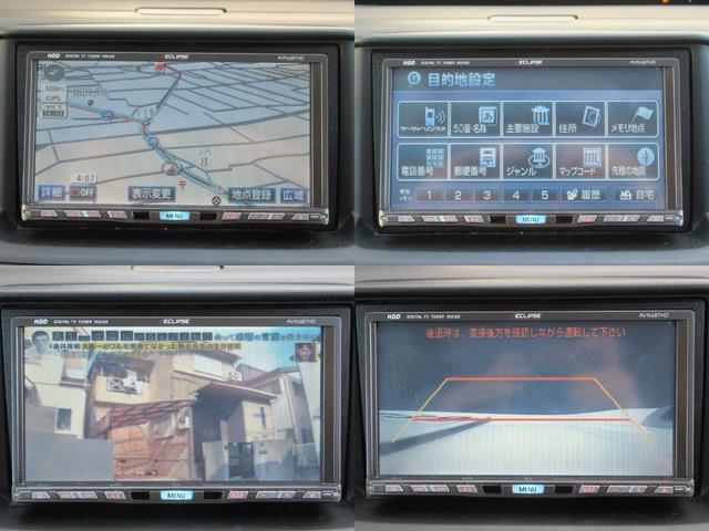 スパーダS Z HDDナビパッケージ バックカメラ 左電動(15枚目)
