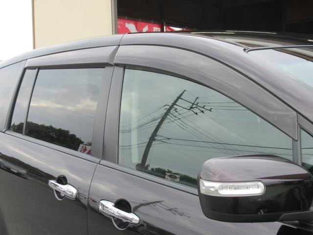 「マツダ」「MPV」「ミニバン・ワンボックス」「茨城県」の中古車4