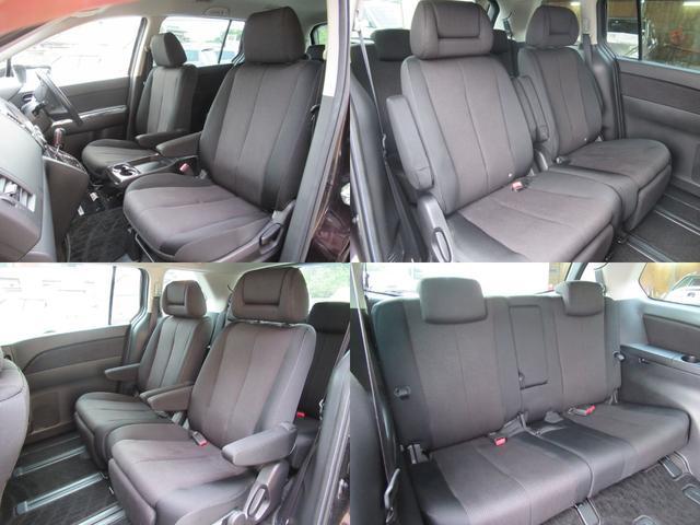「マツダ」「MPV」「ミニバン・ワンボックス」「茨城県」の中古車10