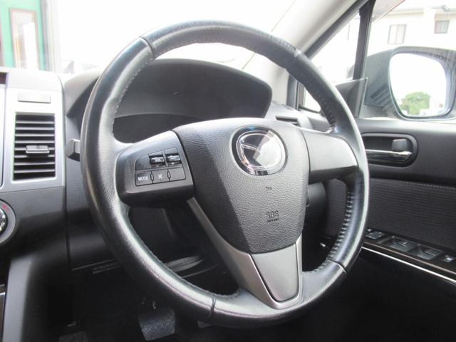 「マツダ」「MPV」「ミニバン・ワンボックス」「茨城県」の中古車14