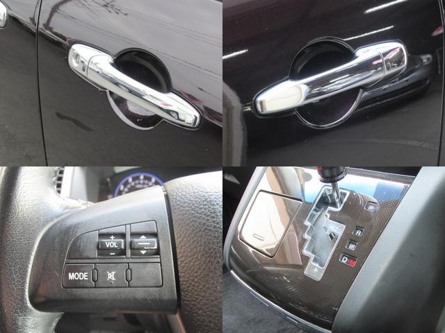 「マツダ」「MPV」「ミニバン・ワンボックス」「茨城県」の中古車17