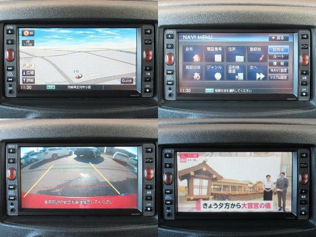 15X HDDナビ 地デジ バックカメラ(15枚目)