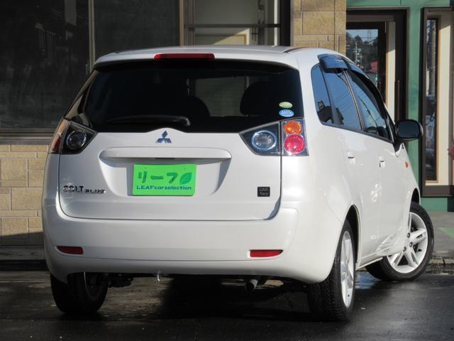 「三菱」「コルトプラス」「コンパクトカー」「茨城県」の中古車2