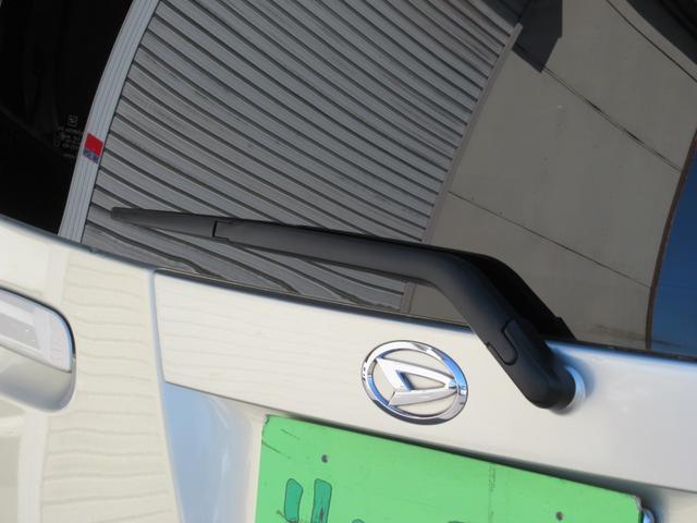 「ダイハツ」「ムーヴ」「コンパクトカー」「茨城県」の中古車5