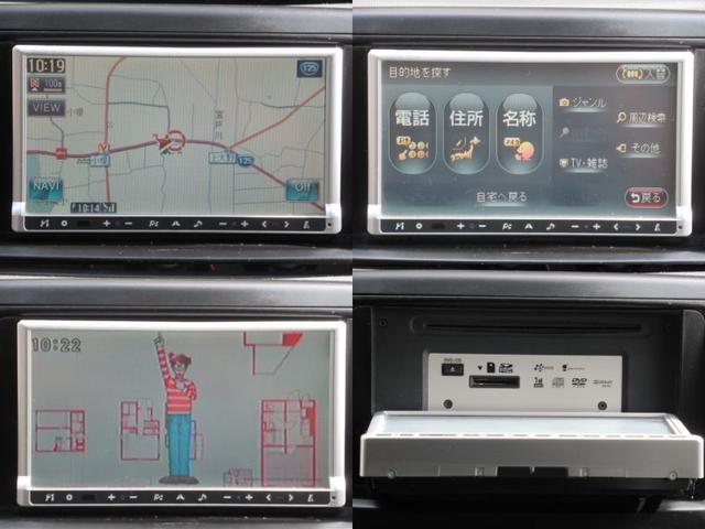clarion NX309装備◇ワンセグ/DVD/SDD AV-Naviシステム◇