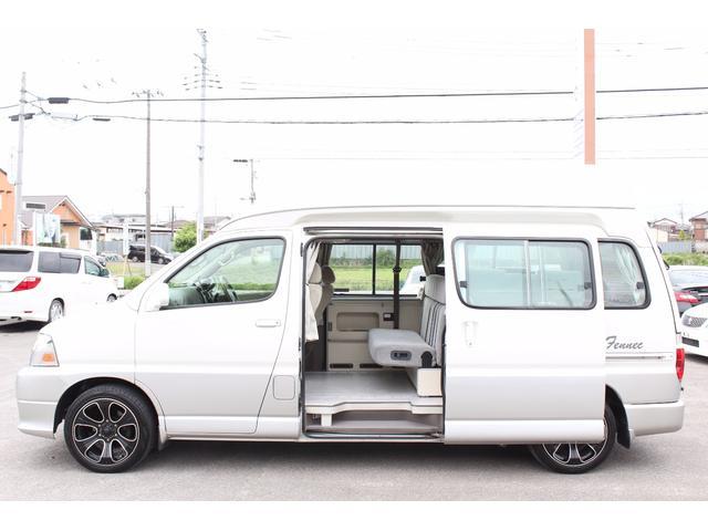 トヨタ グランドハイエース キャンピングカー 東和 フェネック サブB 走行充電 シンク