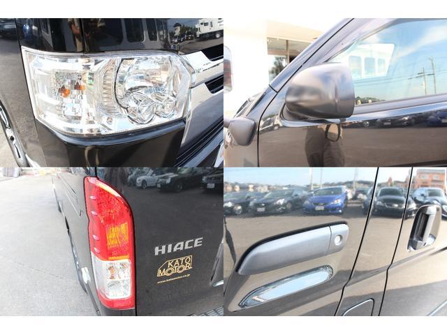 トヨタ ハイエースバン キャンピングカー カトーモーター製ZOO改 1オ-ナー