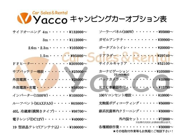 トヨタ グランドハイエース キャンピングカー ナッツRV製グランツ FF エアコン