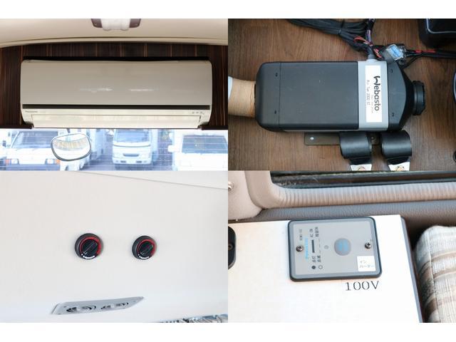 4.0DT キャンピングカー ソーラー 家庭用AC FF(13枚目)