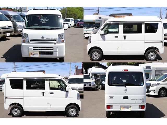 キャンピングカー 岡モータース製ミニチュアクルーズ 4WD(3枚目)