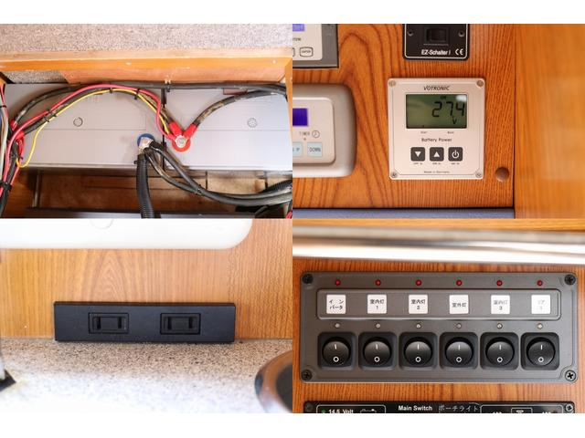 バンテック製ベガ 5.0D FF ソーラー 家庭用AC(12枚目)