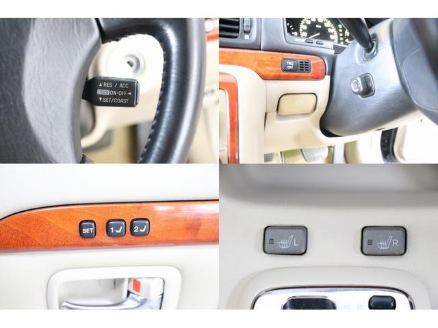 1000台限定車 観音開き 本革 レーダーC シートヒーター(15枚目)
