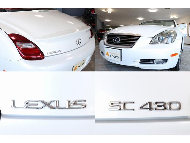 「レクサス」「SC」「オープンカー」「茨城県」の中古車16