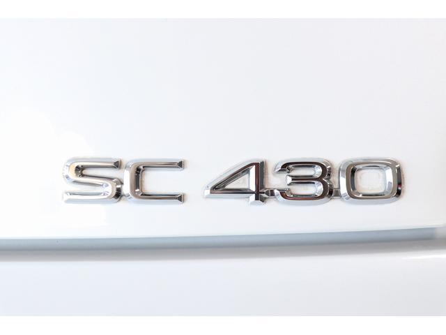 「レクサス」「SC」「オープンカー」「茨城県」の中古車39