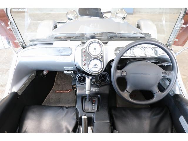 「ミツオカ」「ゼロワン」「オープンカー」「茨城県」の中古車3