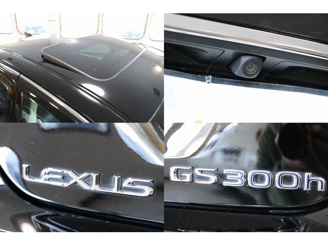 GS300h Iパッケージ 本革 サンルーフ マクレビ(16枚目)