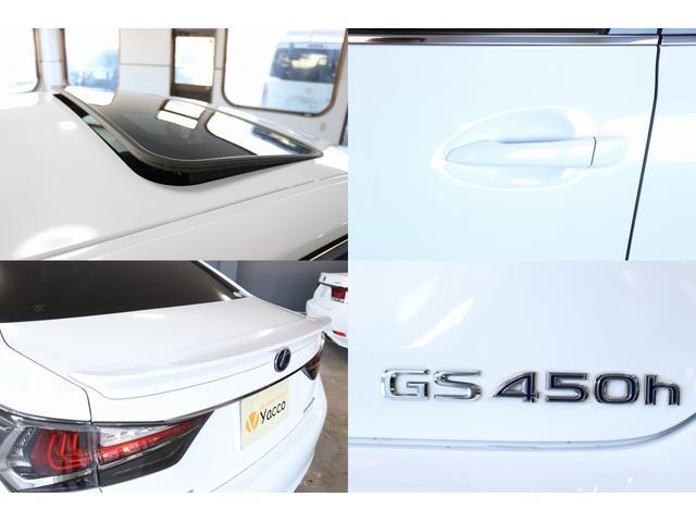 GS450h Fスポーツ 後期型 本革 SR プリクラ(17枚目)