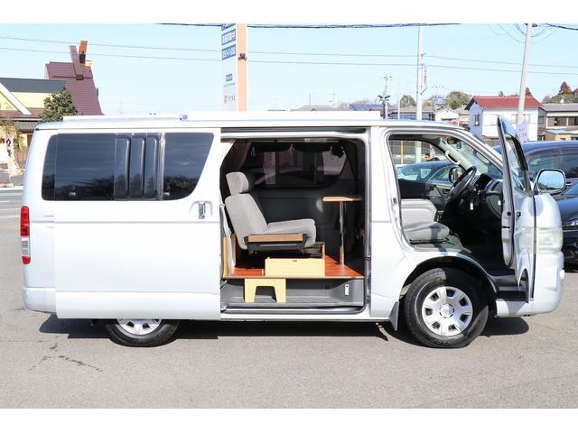 「トヨタ」「ハイエース」「その他」「茨城県」の中古車21