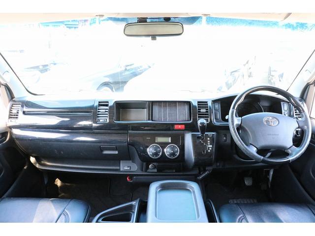 「トヨタ」「ハイエース」「ミニバン・ワンボックス」「茨城県」の中古車3