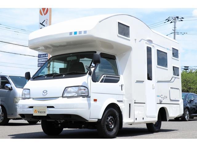 「マツダ」「ボンゴトラック」「トラック」「茨城県」の中古車24
