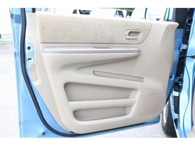 「ホンダ」「ステップワゴン」「ミニバン・ワンボックス」「茨城県」の中古車45