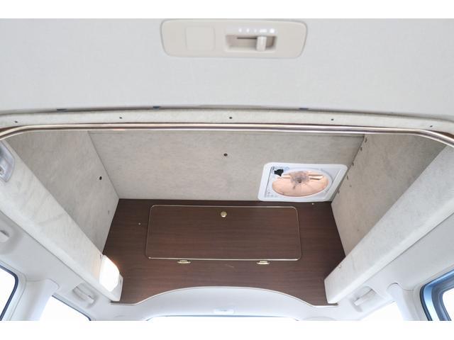 「ホンダ」「ステップワゴン」「ミニバン・ワンボックス」「茨城県」の中古車69
