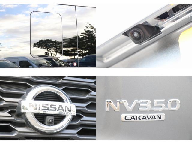 NISSAN NV350CARAVAN MICROBUS