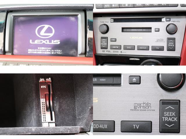 SC430 純正HDDナビ マークレビンソン 赤革シート クルーズコントロール ウッドコンビハンドル DRL GPSレーダー リバース連動ミラー ステアリングスイッチ キーレス スカッフイルミプレート(14枚目)