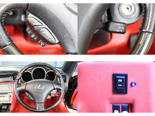SC430 純正HDDナビ マークレビンソン 赤革シート クルーズコントロール ウッドコンビハンドル DRL GPSレーダー リバース連動ミラー ステアリングスイッチ キーレス スカッフイルミプレート(15枚目)