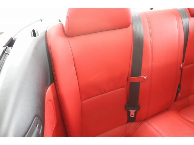 SC430 純正HDDナビ マークレビンソン 赤革シート クルーズコントロール ウッドコンビハンドル DRL GPSレーダー リバース連動ミラー ステアリングスイッチ キーレス スカッフイルミプレート(51枚目)