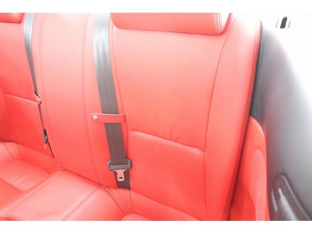 SC430 純正HDDナビ マークレビンソン 赤革シート クルーズコントロール ウッドコンビハンドル DRL GPSレーダー リバース連動ミラー ステアリングスイッチ キーレス スカッフイルミプレート(54枚目)