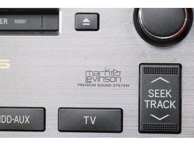 SC430 純正HDDナビ マークレビンソン 赤革シート クルーズコントロール ウッドコンビハンドル DRL GPSレーダー リバース連動ミラー ステアリングスイッチ キーレス スカッフイルミプレート(64枚目)