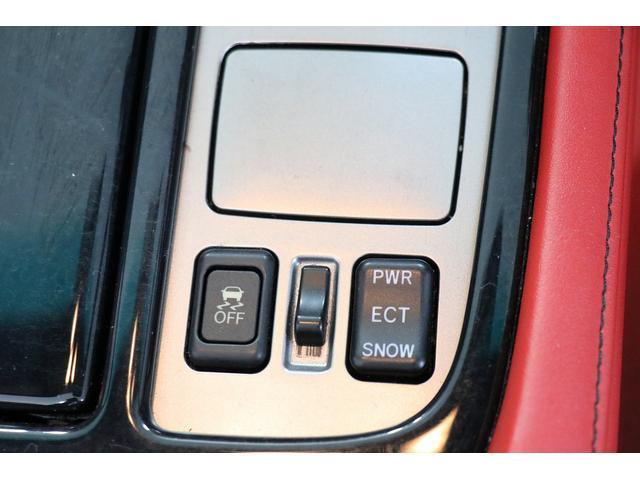 SC430 純正HDDナビ マークレビンソン 赤革シート クルーズコントロール ウッドコンビハンドル DRL GPSレーダー リバース連動ミラー ステアリングスイッチ キーレス スカッフイルミプレート(70枚目)