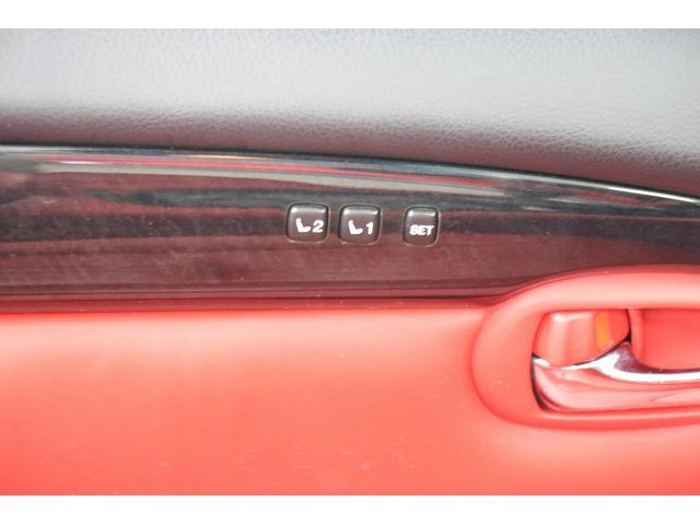SC430 純正HDDナビ マークレビンソン 赤革シート クルーズコントロール ウッドコンビハンドル DRL GPSレーダー リバース連動ミラー ステアリングスイッチ キーレス スカッフイルミプレート(77枚目)