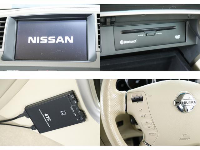 純正DVDナビ CDチェンジャー Bluetooth接続 サイドブラインドカメラ バックカメラ ETC ステアリングスイッチ