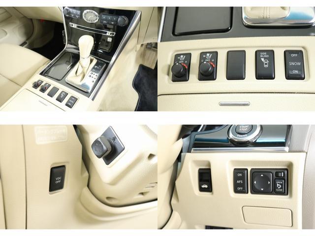 エアコンディショニングシート(シートヒーター&ベンチレーター) マニュアルシフトモード付AT AFS付きHID VDC(横滑り防止)